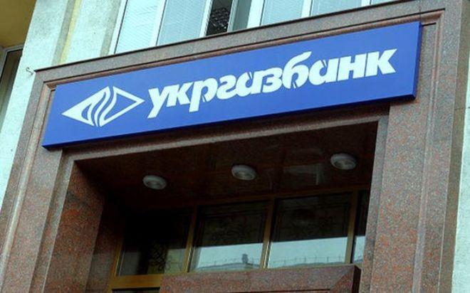 Укргазбанк за год удвоил прибыль