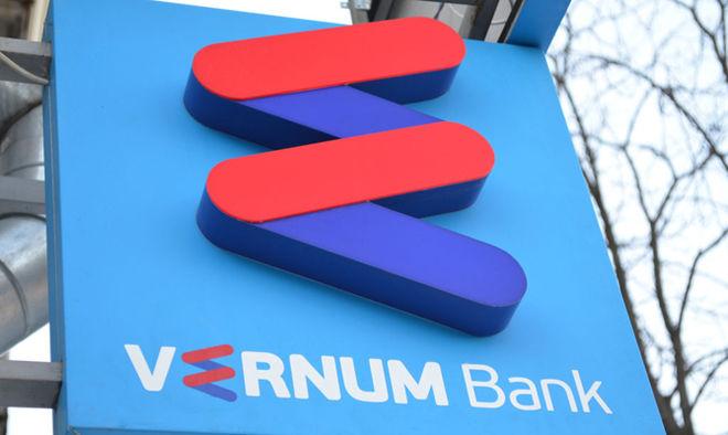 Главу набсовета «Вернум банка» задержали за отмывание денег
