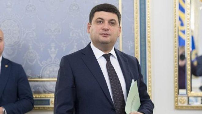 Гройсман анонсировал конкурс на должность главы ГФС