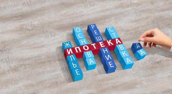Фонд гарантирования утвердил условия реструктуризации ипотечных кредитов физлиц