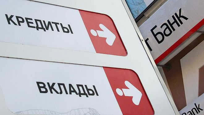 Банкам запретили повышать украинцам кредитные проценты без их согласия