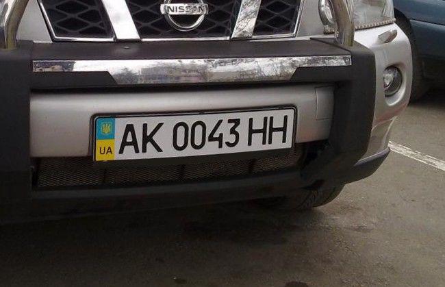 Авто с «украинскими» номерами будут и впредь дешеветь
