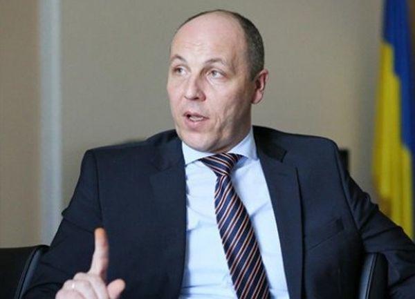 Парубий рассказал, когда в Украине может появиться Антикоррупционный суд