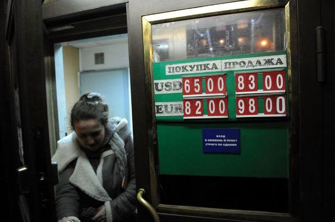 В России хотят запретить табло с курсами валют на улицах