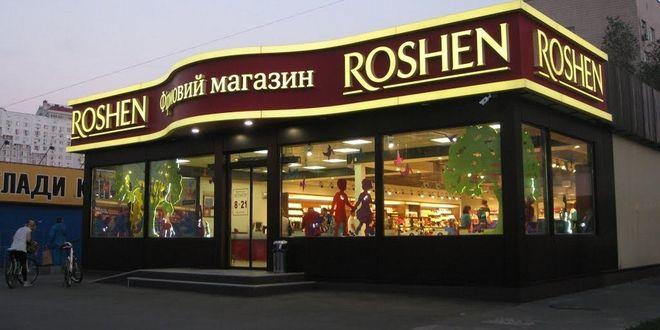 «Рошен» Петра Порошенко торгует сПриднестровьем вобход Молдовы,