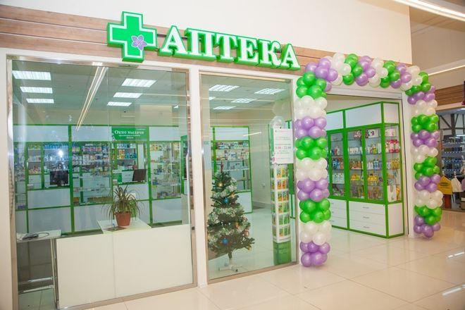 В Украине за 3 года открыли более 800 аптек
