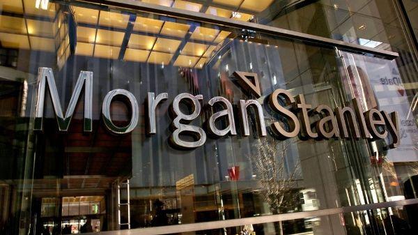 Morgan Stanley и Merrill Lynch собрались скупать украинский госдолг