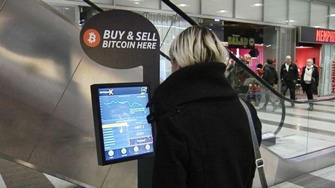 Bitcoin продолжает дорожать вопреки пессимистичным прогнозам