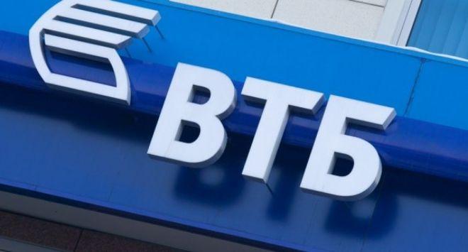 Российский ВТБ сворачивает бизнес в Украине