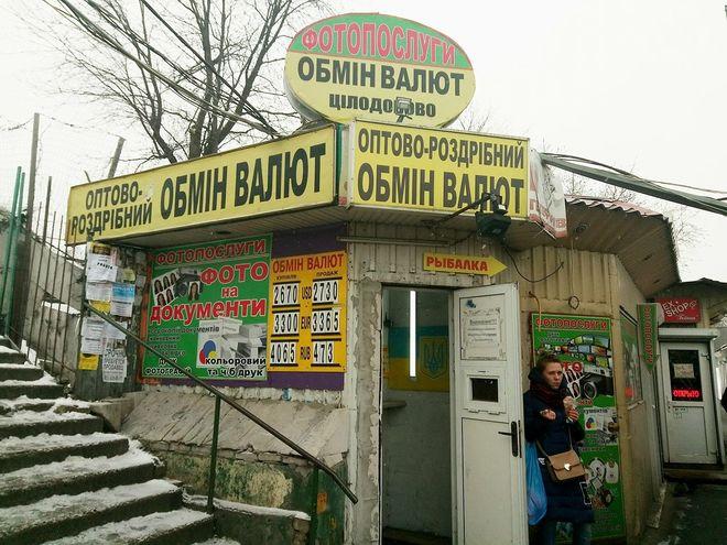 Курс застыл из-за остановки долларовых расчетов для украинского бизнеса