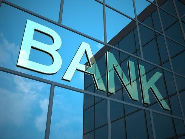 Доходы финансовых гигантов обвалились: акции не продаются