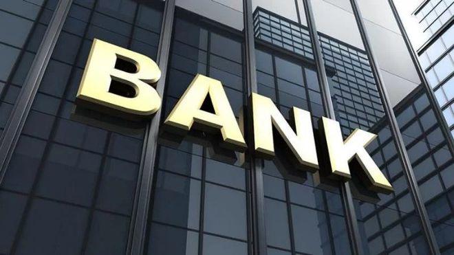 Индустриалбанк увеличил капитал и переехал в Киев