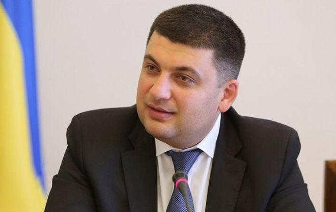 Гройсман пообещал украинцам дальнейший рост зарплат