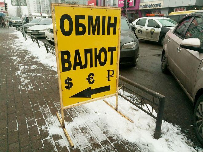 Курс доллара вырос до56,47 рубля