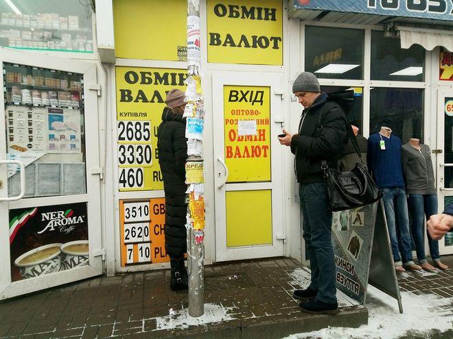 Доллар разгоняется в Украине после американского праздника
