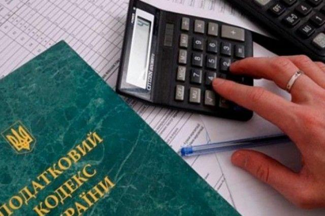 Как рассчитать налоговую скидку при оплате за обучение