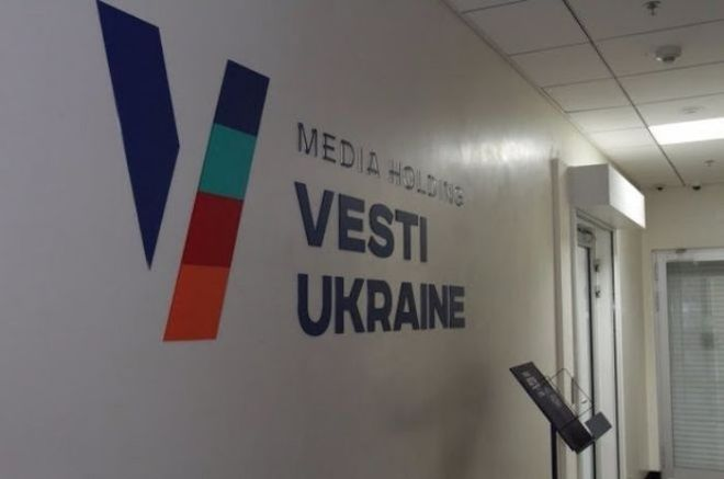 """Если президент не прекратит беспредел, значит атака происходит с его согласия"":  ""Вести"" написали письмо украинским властям"