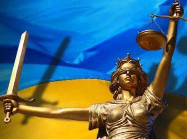 Украина улучшила свои позиции ве восприятия коррупции