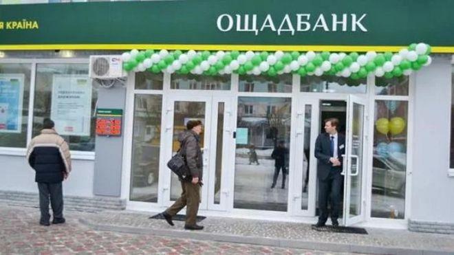 В «Ощадбанке» заговорили одокапитализации