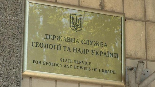 Долг украинцев заЖКХ вырос на14%
