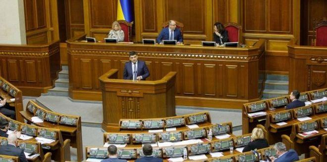 Рада приняла закон об Антикоррупционном суде за основу