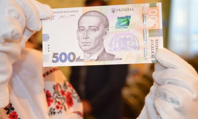 Нацбанк назвал купюру, которую подделывают впервую очередь вгосударстве Украина