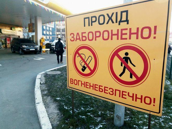 Водители передумали бойкотировать украинские заправки