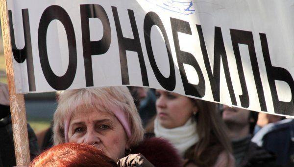 Чернобыльцы пикетируют Минсоцполитики – требуют повысить пенсии