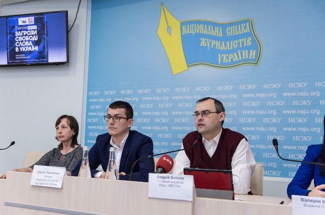 О давлении на независимые СМИ говорили  на примере «Вестей»