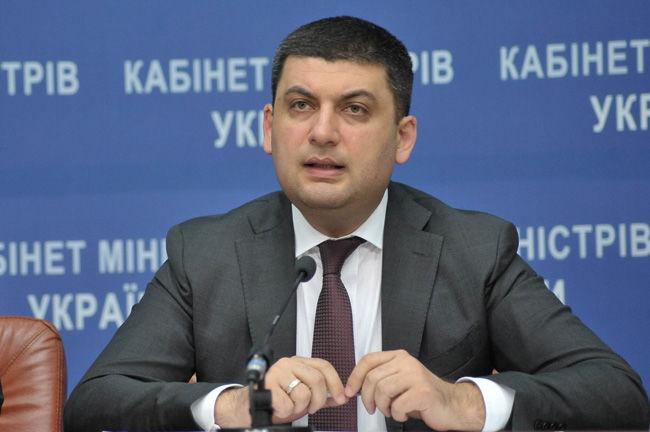 Украина может уменьшить потребление газа на 5 млрд кубов, - Гройсман