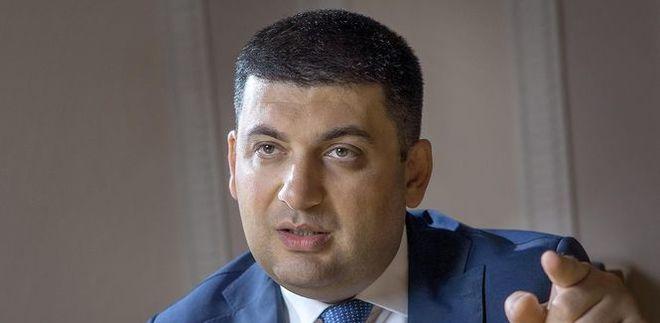 Гройсман: требуем от РФ выполнить решение Стокгольмского арбитража