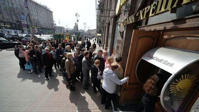 Вкладчики банка «Хрещатик» смогут отсудить депозиты у Нацбанка, он проиграл в ВС