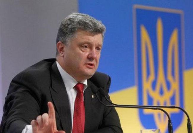 Порошенко предложил провести налоговую амнистию вУкраинском государстве