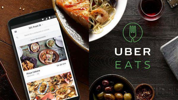 Uber начнет возить еду украинцам на дом