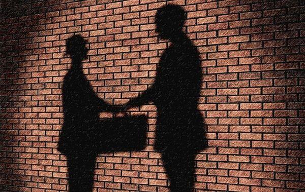 Украина погрузила экономику в тень, - МВФ