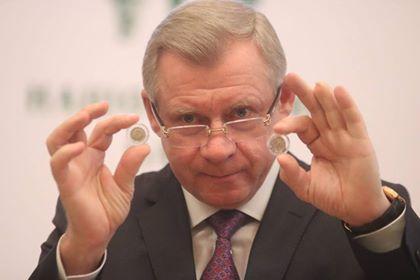 Нацбанк презентовал монеты, которыми вскоре заменит мелкие купюры