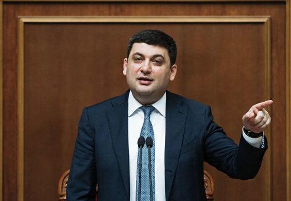 Гройсман: Украина остановит программу экономического сотрудничества с РФ