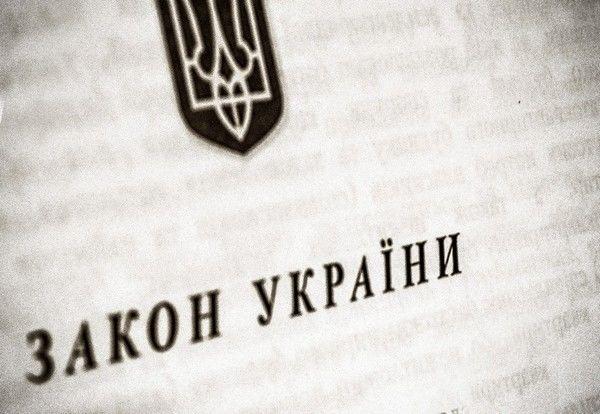 Какие сюрпризы приготовил новый Закон «Об ОДО и ООО»