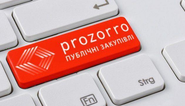 В Украине выручили 7 миллиардов от продажи имущества обанкротившихся банков