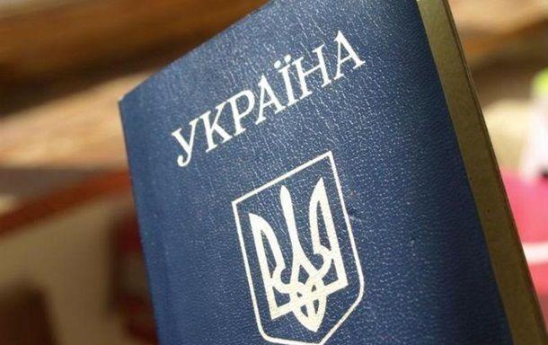 Украинское гражданство будет сложнее получить