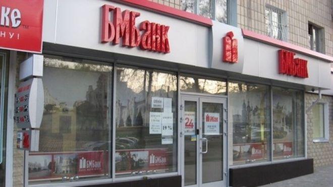БМ Банк решил сдать лицензию, но пока не заикается о финкомпании