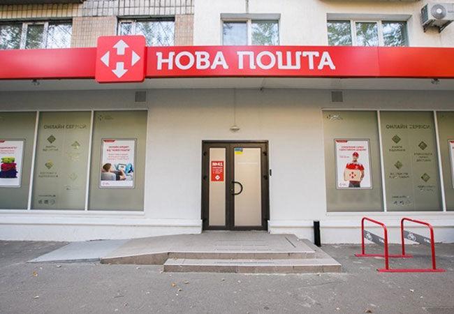 """""""Нова пошта"""" подвергается периодическим Ddos-атакам"""