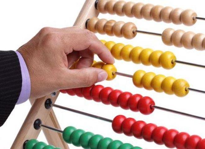 ICU: Нацбанк не будет понижать учетную ставку в этом году