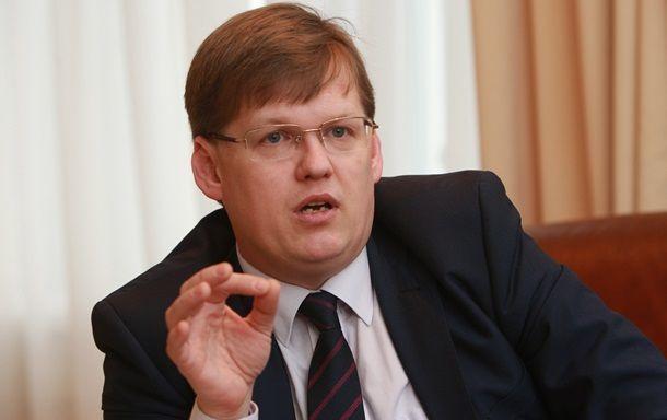 Служба занятости может предложить вакансии с высокой зарплатой, - Розенко