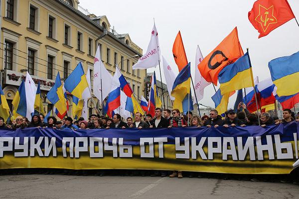 Подсчитана цена российской агрессии в Украине