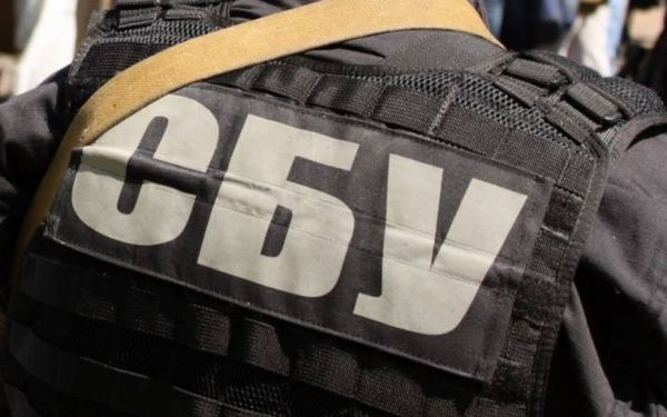 СБУ задержала Надежду Савченко