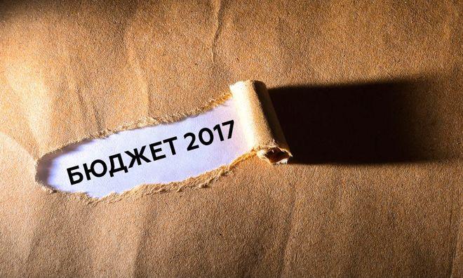 Кабмин подвел основные итоги Госбюджета-2017