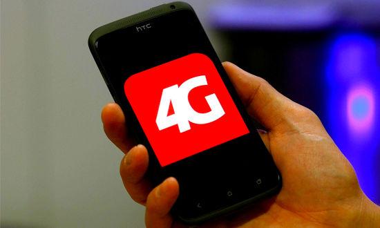 Мобильные операторы уже с30марта 2018г. смогут запустить 4G-сети