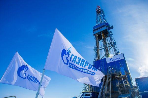 Нафтогаз сообщил, какие активы Газпрома может арестовать