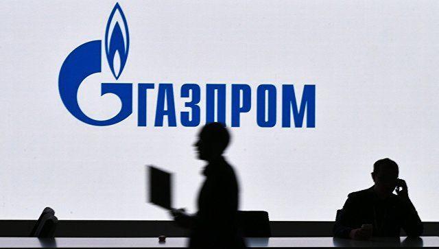 """""""Газпром"""" начал обжаловать решение по газовому спору, проигранному """"Нафтогазу"""""""